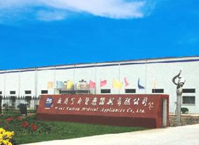 江苏无锡市宇寿医疗器械有限公司