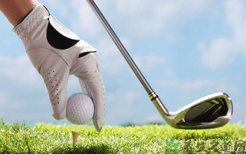 高尔夫球怎么打-dmadv中医养生网