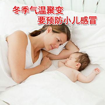冬季气温聚变要预防小儿感冒
