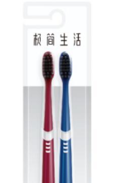 极简生活牙刷价格是多少