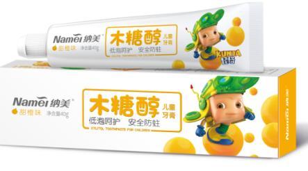 木糖醇清新牙膏选哪个品牌好