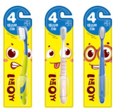 纳美儿童牙刷怎么选,选哪种好