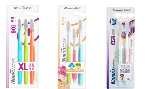 纳美纳米抗菌牙刷怎么样好不好用