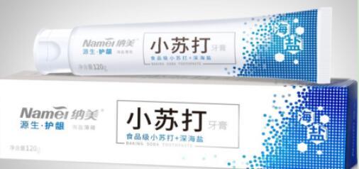 纳美牙膏健康牙龈护理的首选