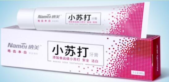 纳美小苏打牙膏安全洁白放心使用