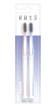 纳米树脂双层软毛牙刷品牌