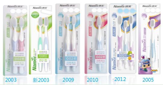 纳米柔丝护龈牙刷有抑菌效果吗?