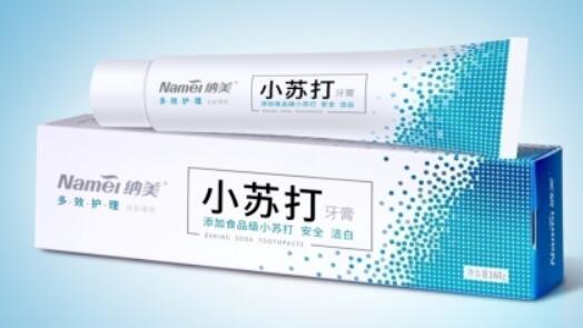 什么是羟基磷灰石,羟基磷灰石刷牙好吗