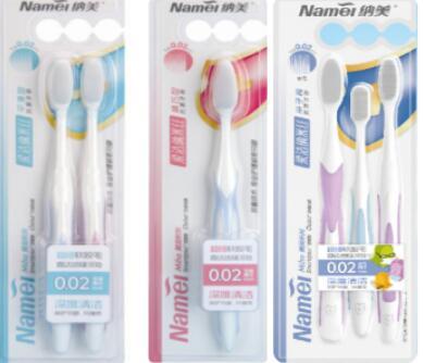 如何挑选软毛超洁护龈牙刷有哪些