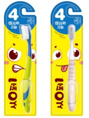 儿童牙刷怎么选  什么牌子儿童牙刷好