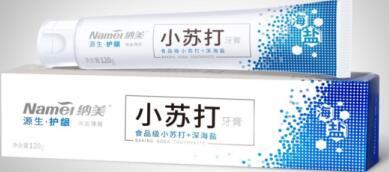 小苏打牙膏多少钱 哪个牌子的好用