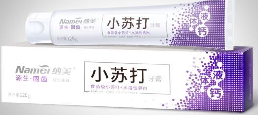 液体钙牙膏好吗 哪些品牌的好用