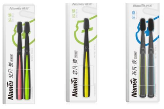 竹炭C离子牙刷好用吗有哪些功效