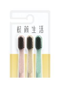 竹炭牙刷 软毛怎么选哪种好