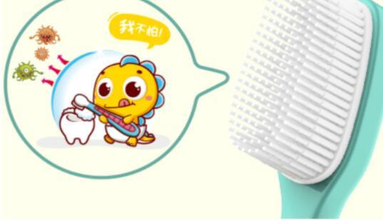 最好的儿童牙刷怎么选需要注意的事项