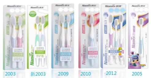纳米柔丝护龈牙刷如何选择