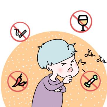 连花清咳服用注意事项,这几类人慎用