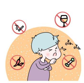 干咳无痰可以喝酸奶吗?会加重病情吗?