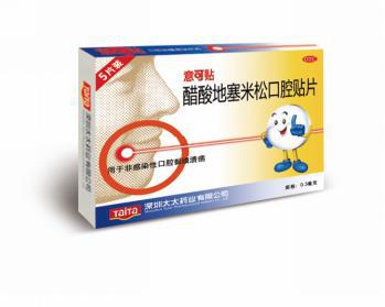 意可贴可以缓解口腔溃疡吗?患有口腔溃疡怎么办?
