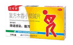 立可安能改善腹泻吗,你对此有了解吗?
