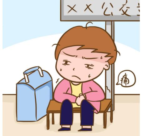 如果出现腹泻,复方木香小檗碱片止泻效果快吗?