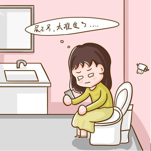 尿频尿急尿不尽是怎么回事?吃什么药治疗?